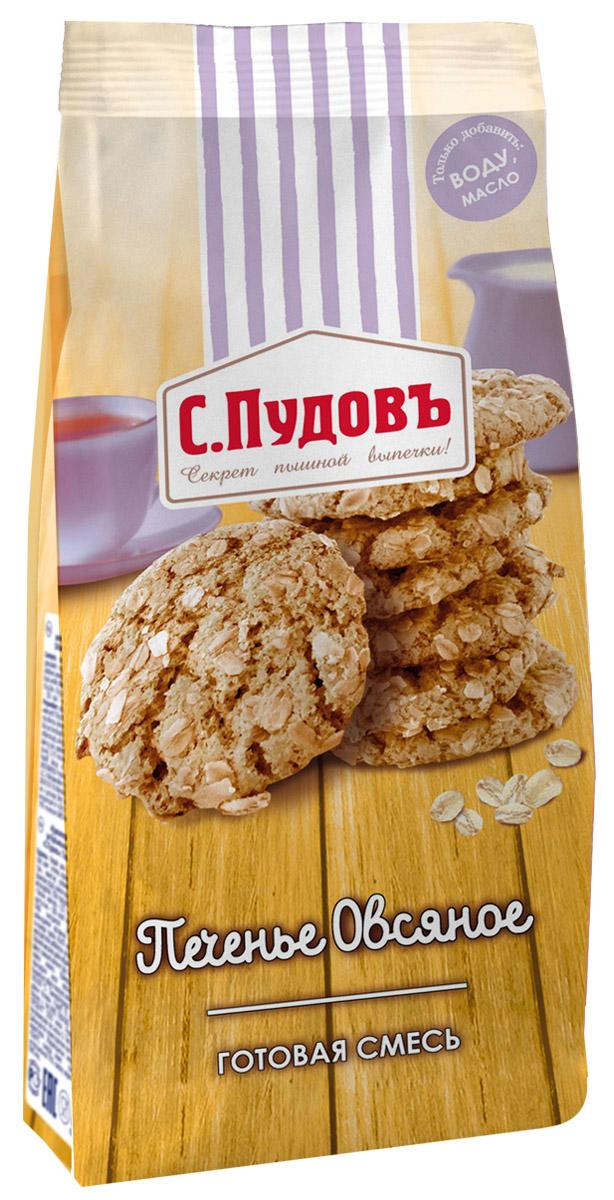С. Пудовъ печенье овсяное, 400 г