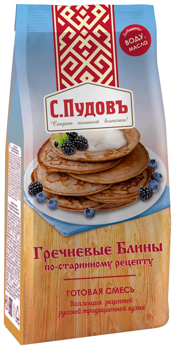 С. Пудовъ гречневые блины по старинному рецепту, 400 г