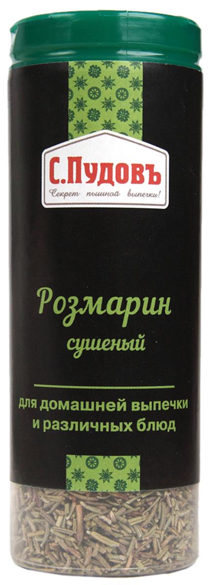 Пудовъ розмарин сушеный, 30 г4607012296252Розмарин - пряная специя, обладает сильным ароматом с хвойными и камфорными нотками со слегка острым вкусом. Рекомендуется использовать в небольших количествах. Прекрасно подходит к первым, вторым и мясным блюдам, широко применяется при мариновании овощей и грибов, а также для закусок, напитков, пряной выпечки, хлеба и лепешек.