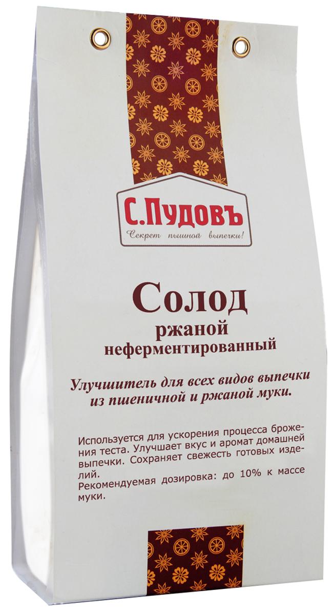 Солод белый ржаной неферментированный производится из отборного зерна ржи.