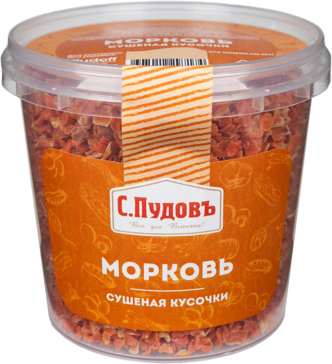 Пудовъ морковь сушеная кусочки, 180 г4607012297174Морковь сушеная широко используются в приготовлении различных видов выпечки — можно добавлять непосредственно в тесто, а можно посыпать сверху для красоты. Подходят для любых видов хлеба, пирогов. Важно помнить, что чем больше в тесте будет начинки, тем меньше муки, а следовательно тесто не сможет высоко подняться. В моркови содержится большое количество полезного вещества каротина, который не заменим для глаз, а также калия, железа, фосфора и фолиевой кислоты.