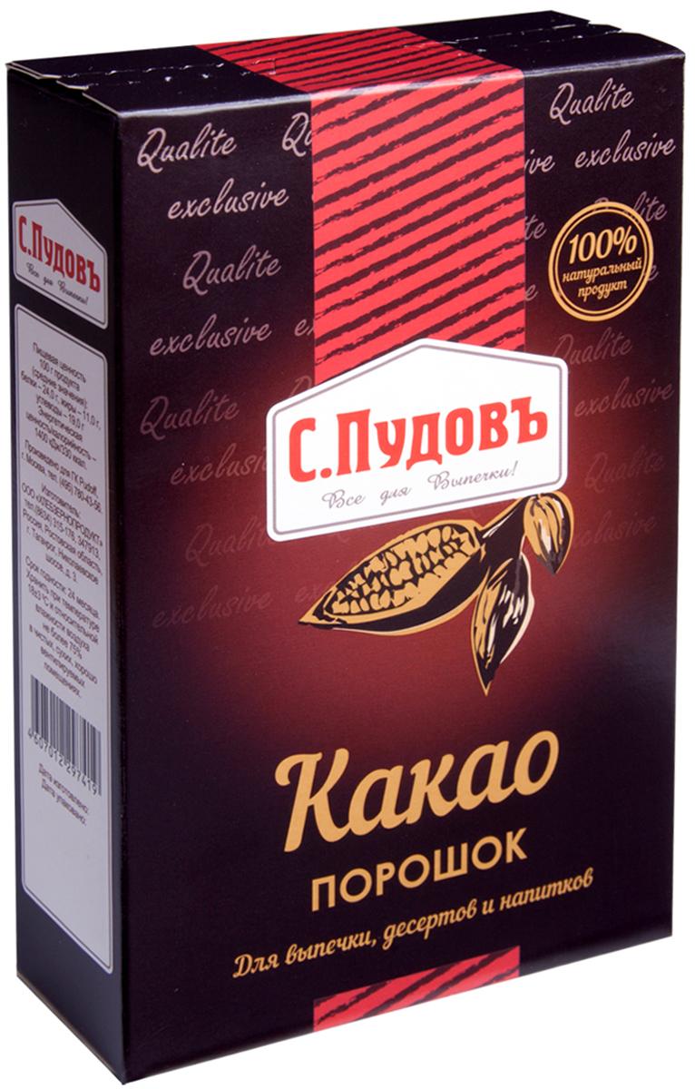 Пудовъ какао, 70 г4607012297419Какао-порошок применяется для декорирования и выпечки кондитерских изделий: тортов, пирожных, пончиков, булочек, кексов; для десертов и приготовления напитков.
