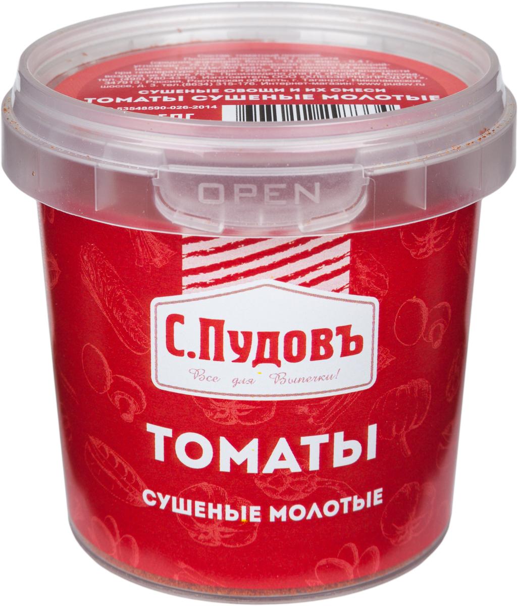 С. Пудовъ Пудовъ томаты сушеные молотые, 85 г 4607012297334