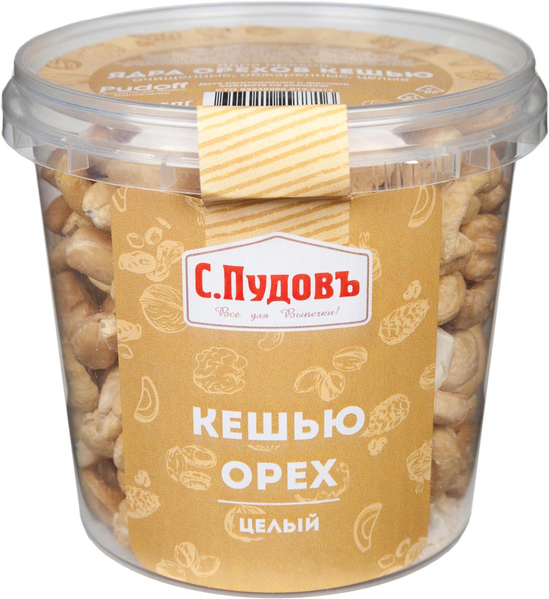 Пудовъ кешью целый, 190 г4607012297716Ядра орехов кешью от торговой марки С. Пудовъ - это правильный выбор для тех, кто ценит настоящее качество. В этой серии используются только самые крупные калибры и лучшие сорта.