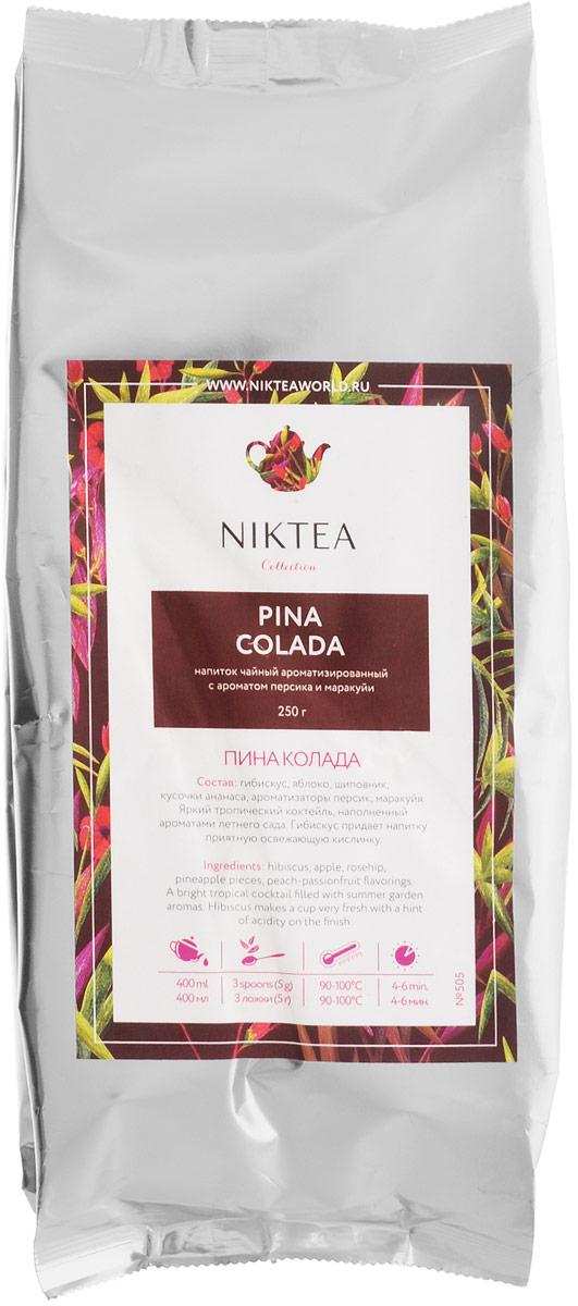 Niktea Pina Colada фруктовый листовой чай, 250 гTALTHA-DP0020Niktea Pina Colada - яркий тропический коктейль, наполненный ароматами летнего сада. Гибискус придает напитку приятную освежающую кислинку. NikTea следует правилу качество чая - это отражение качества жизни и гарантирует: Тщательно подобранные рецептуры в коллекции топовых позиций-бестселлеров. Контролируемое производство и сертификацию по международным стандартам. Закупку сырья у надежных поставщиков в главных чаеводческих районах, а также в основных центрах тимэйкерской традиции - Германии и Голландии. Постоянство качества по строго утвержденным стандартам. NikTea - это два вида фасовки - линейки листового и пакетированного чая в удобной технологичной и информативной упаковке. Чай обладает многофункциональным вкусоароматическим профилем и подходит для любого типа кухни, при этом постоянно осуществляет оптимизацию базовой коллекции в соответствии с новыми тенденциями чайного рынка. Листовая коллекция NikTea...
