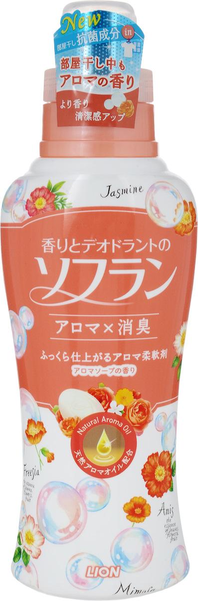 Кондиционер для белья Lion Soflan, аромат цветов и туалетного мыла, 650 мл193975Кондиционер для белья Lion Soflan - это смягчающее средство, которое содержит дезодорирующий состав на основе натуральных ароматических масел. Придает белью фруктовый аромат, который надолго сохраняется. Ликвидирует неприятные запахи, такие как запах пота, табака и другие. Обладает антибактериальным эффектом и придает белью мягкость за счет натуральных смягчающих природных компонентов. Частицы размягчающего состава проникают глубоко в ткань, смягчают волокна тканей, устраняют статическое электричество и облегчают процесс глажения. Предотвращает появление дефектов ткани. Товар сертифицирован.