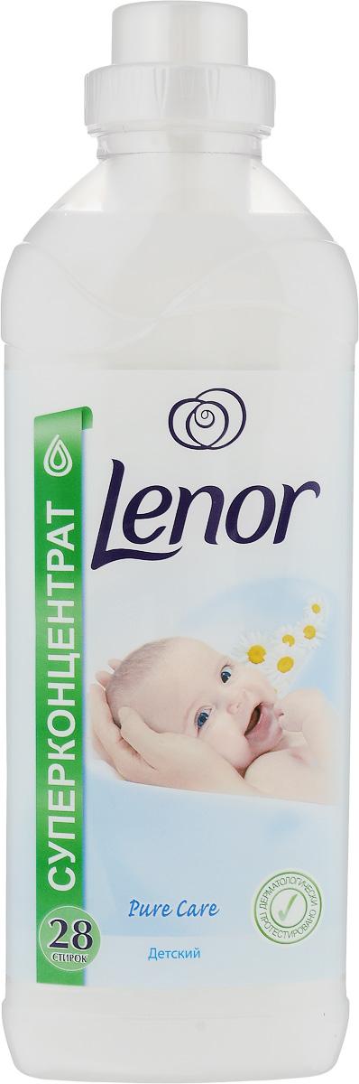 Кондиционер для белья Lenor для чувствительной и детской кожи, концентрированный, 1 лLR-81529134Кондиционер Lenor для детской и чувствительной кожи придает мягкость вещам, облегчает глажение, помогает сохранить форму одежды, защищает ткань от преждевременного изнашивания и сохраняет яркость цветов. Добавьте кондиционер во время последнего полоскания белья. Безопасность для кожи подтверждена дерматологами. Состав: 5-15% катионные ПАВ, Товар сертифицирован.