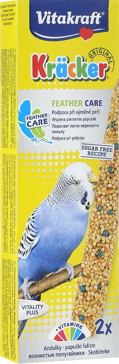 Крекеры для волнистых попугаев Vitakraft Kracker, при линьке, 2 шт10602Крекеры для волнистых попугаев Vitakraft Kracker с повышенным содержанием биотина и витаминов группы В, укрепляющих и предотвращающих выпадение перьев. На древесном стержне. Состав: зерно, семена, растительные и минеральные вещества, лецитин. Витамины: А, Д3, Е, В2, В6, В12, железо, медь. Товар сертифицирован.