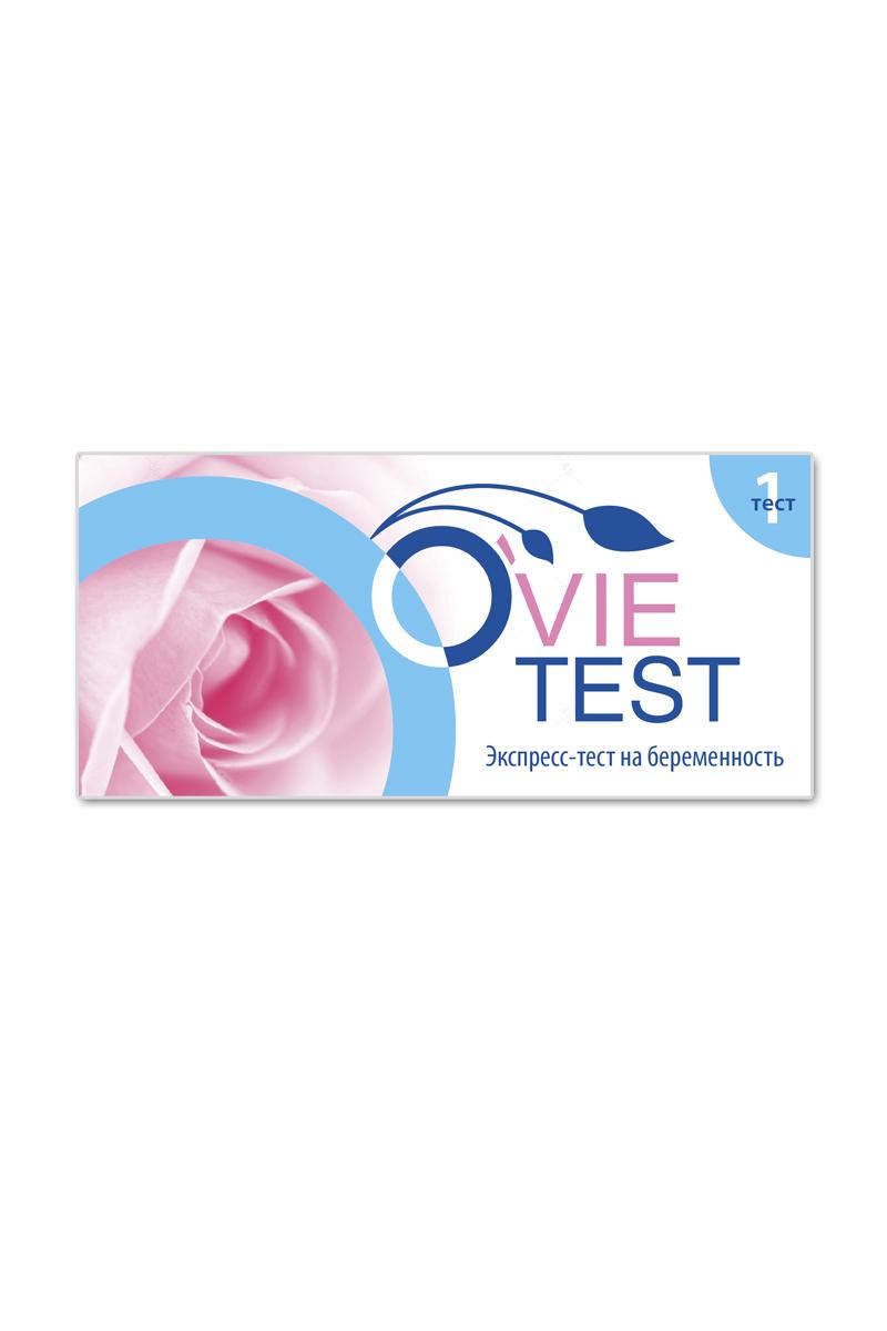 Тест для определения беременности OvieTEST №1200Ovie тест позволяет точно и быстро провести диагностику беременности в домашних условиях. Точный результат гарантирован с первого дня задежки. Чувствительность 25 мМЕ/мл. Достоверность более 99%.