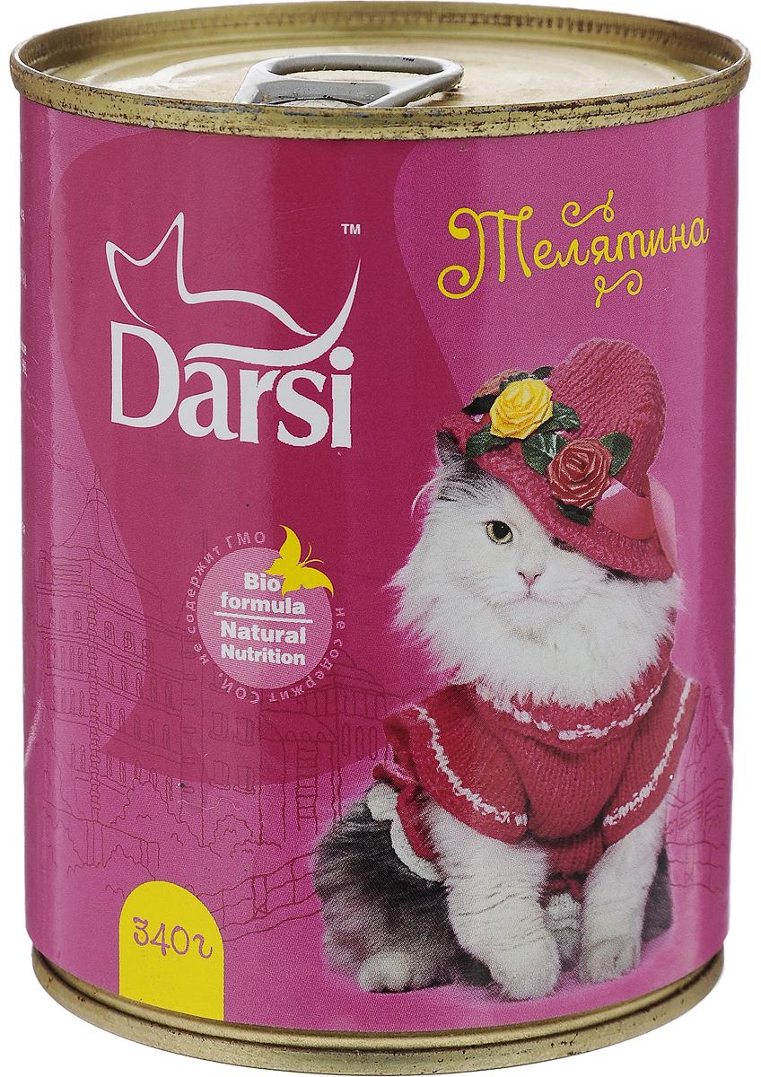 Консервы для кошек Darsi, с телятиной, 340 г0092-1Darsi - полнорационный консервированный корм для кошек в виде фарша. Витамины Е и природные антиоксиданты повышают защитные функции организма вашей кошки от неблагоприятного воздействия окружающей среды. Сбалансированное содержание омега-3 и омега-6 ненасыщенных жирных кислот и органический цинк обеспечивают здоровую кожу и блестящую мягкую шерсть. Сбалансированное соотношение кальция и фосфора способствует правильному развитию костей. Высоко усвояемые питательные вещества способствуют правильной работе кишечника. Товар сертифицирован.