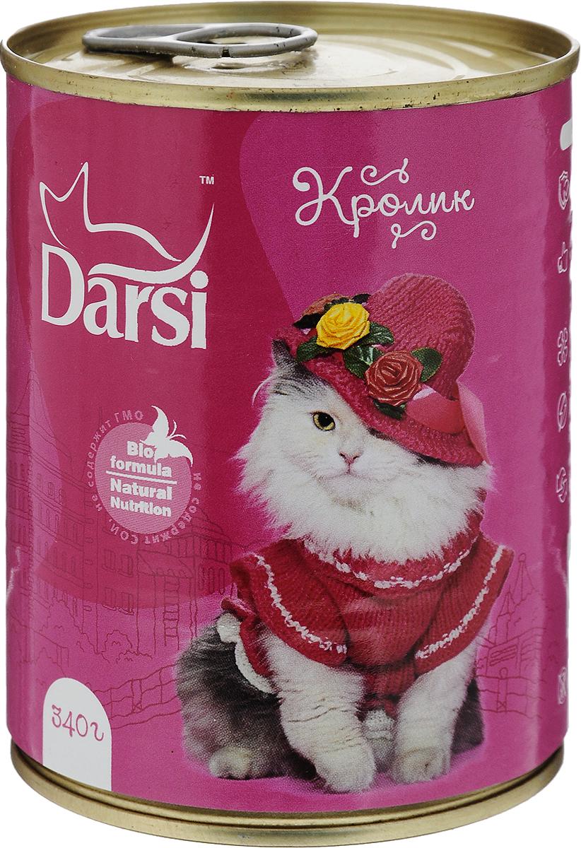 Консервы для кошек Darsi, с кроликом, 340 г0030-1Darsi - полнорационный консервированный корм для кошек в виде фарша. Витамины Е и природные антиоксиданты повышают защитные функции организма вашей кошки от неблагоприятного воздействия окружающей среды. Сбалансированное содержание омега-3 и омега-6 ненасыщенных жирных кислот и органический цинк обеспечивают здоровую кожу и блестящую мягкую шерсть. Сбалансированное соотношение кальция и фосфора способствует правильному развитию костей. Высоко усвояемые питательные вещества способствуют правильной работе кишечника. Товар сертифицирован.