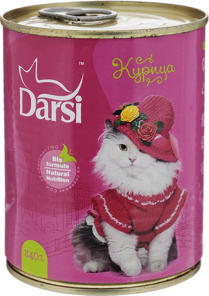 Консервы для кошек Darsi, с курицей, 340 г0016-1Darsi - полнорационный консервированный корм для кошек в виде фарша. Витамины Е и природные антиоксиданты повышают защитные функции организма вашей кошки от неблагоприятного воздействия окружающей среды. Сбалансированное содержание омега-3 и омега-6 ненасыщенных жирных кислот и органический цинк обеспечивают здоровую кожу и блестящую мягкую шерсть. Сбалансированное соотношение кальция и фосфора способствует правильному развитию костей. Высоко усвояемые питательные вещества способствуют правильной работе кишечника. Товар сертифицирован.