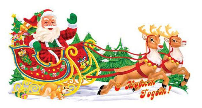 Панно Winter Wings Дед Мороз в санях, 120 х 60 см. N09096N09096Панно ДЕД МОРОЗ В САНЯХ, 120х60 см, 1 шт., картон