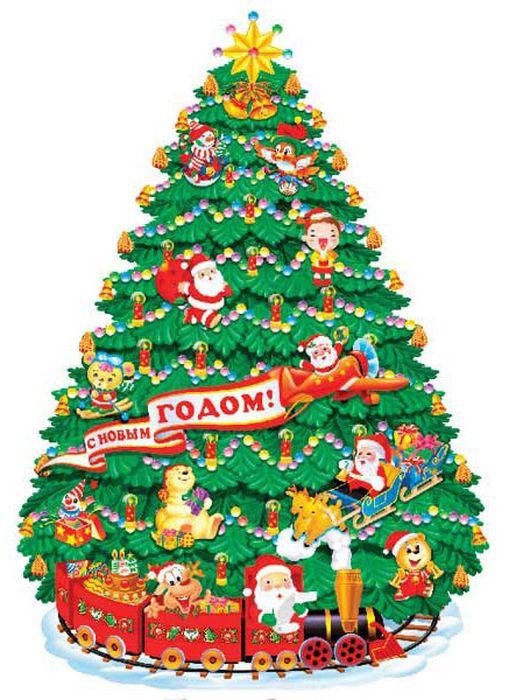 Панно Winter Wings Новогодняя елка, 87 х 117 см. N09102N09102Панно НОВОГОДНЯЯ ЕЛКА, 87х117 см, 1 шт., картон
