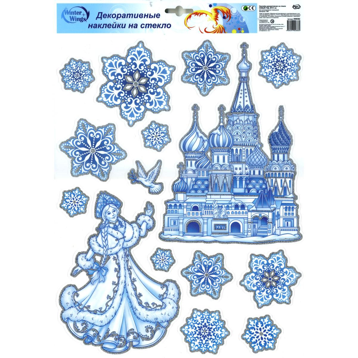 Наклейка декоративная Winter Wings Новый год, на стекло, 29 х 41 см. N09382N09382Наклейка декоаративная на стекло НОВЫЙ ГОД, 29*41 см, ПВХ_