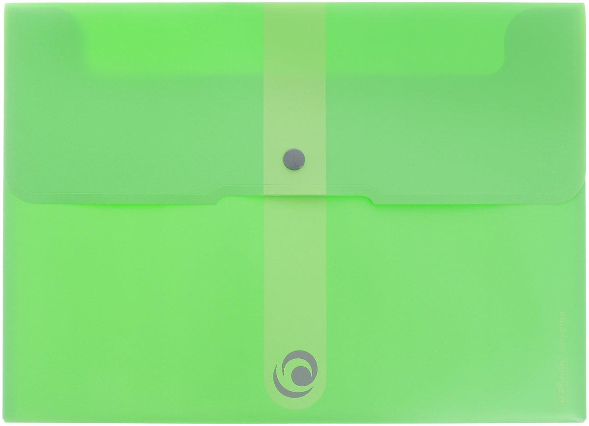 Herlitz Папка-конверт Easy Orga на кнопке цвет зеленый11227022Папка-конверт на кнопке Herlitz Easy Orga - это удобный и функциональный офисный инструмент, предназначенный для хранения и транспортировки рабочих бумаг и документов формата А4. Папка изготовлена из прочного полипропилена, закрывается клапаном на кнопку. Папка-конверт - это незаменимый атрибут для студента, школьника, офисного работника. Такая папка надежно сохранит ваши документы и сбережет их от повреждений, пыли и влаги.
