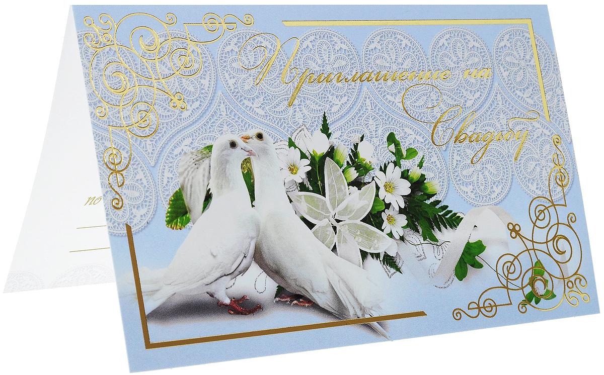 Приглашение на свадьбу Русский дизайн Голуби, 14 х 8,5 см1074844Приглашение на свадьбу - один из самых важных элементов вашего торжества. Задумайтесь, ведь именно пригласительное письмо станет первым и главным объявлением о том, что вы решили провести столь важное мероприятие. И эта новость обязательно должна быть преподнесена достойным образом. Приглашение Русский дизайн Голуби выполнено в форме горизонтальной открытки и оформлено изображением двух голубей и нежным букетом цветов. Внутри располагается текст приглашения, свободные поля для имени получателя, времени, даты и адреса проведения мероприятия. Заполните необходимые строки и раздайте приглашение гостям. Приглашение - это не только отдельно существующий элемент, но весомая часть всей концепции праздника.