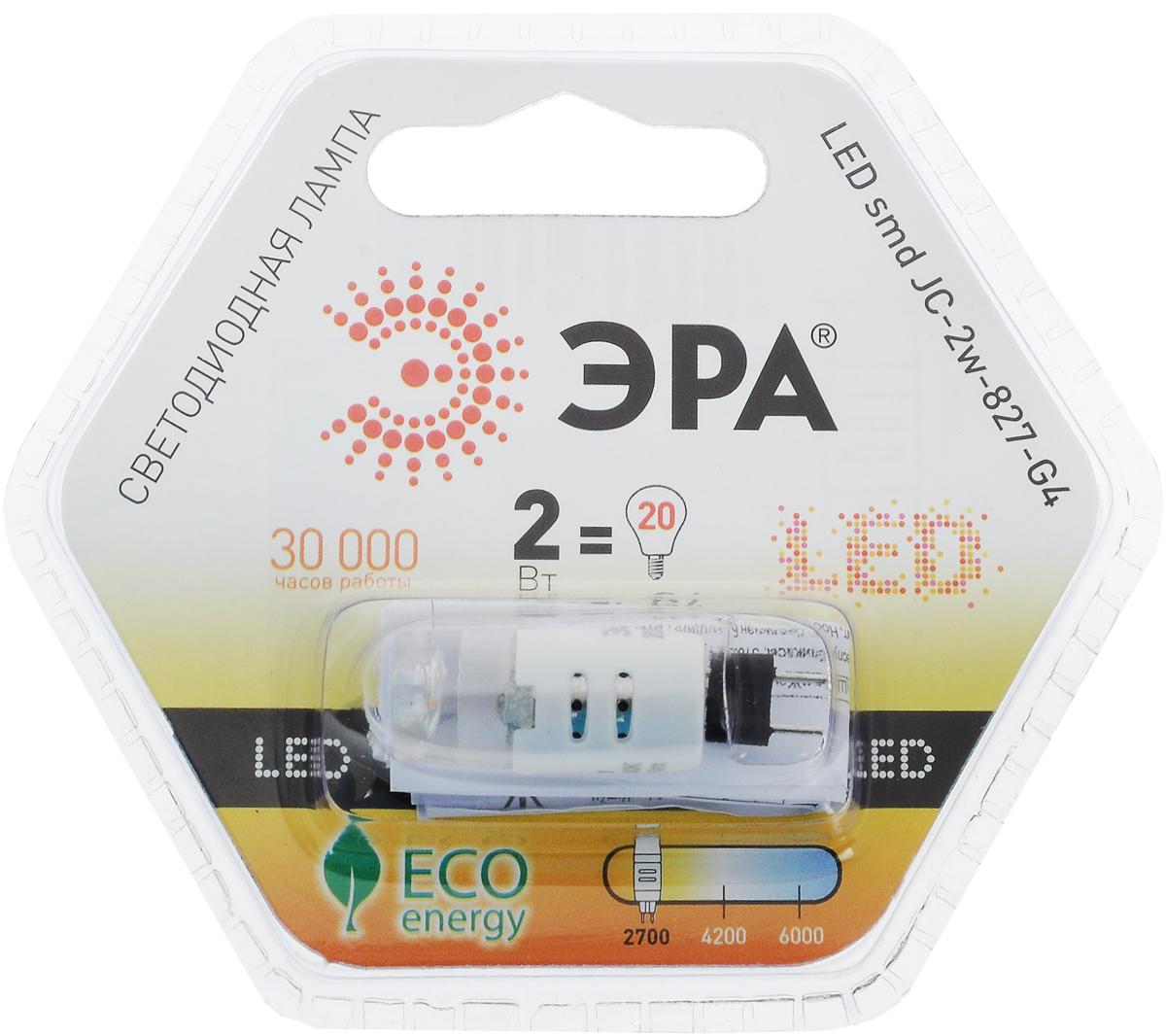 Лампа светодиодная ЭРА, цоколь G4, 12V, 2W, 2700К5055398662984Светодиодная лампа ЭРА - энергосберегающая лампа общего и декоративного освещения. Колба лампы выполнена в форме капсулы. Лампа G4 повторяет форму и размеры стандартных галогенных капсульных ламп и идеально подходит к любому светильнику, в котором используются данные типы ламп. Сочетает в себе компактный размер и особую яркость. В светодиодных лампах серий G4 применяются высокоэффективные светодиоды, что обеспечивает высокую надежность и эффективность источников света. Индекс цветопередачи: RA>80. Напряжение: 12 В.
