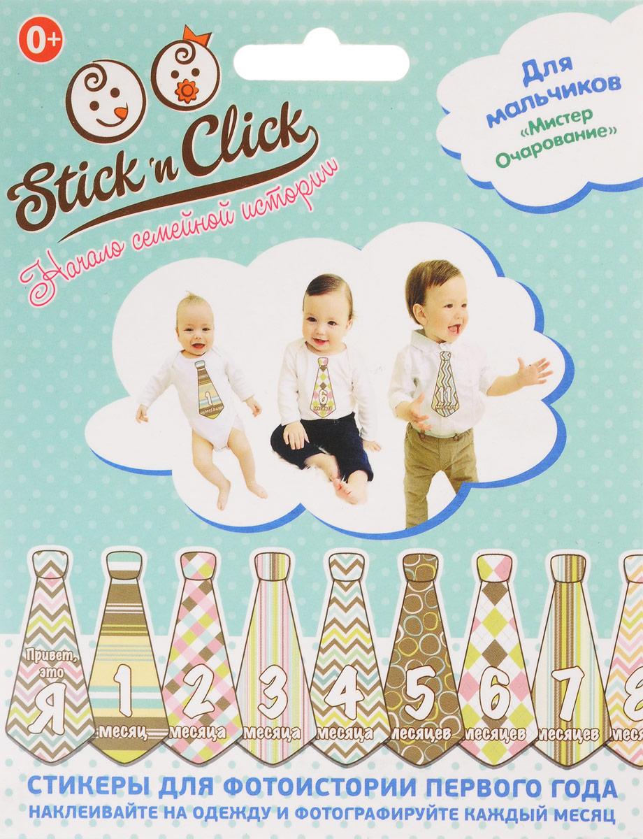 Stickn Click Наклейки галстуки с месяцами для мальчиков Мистер очарование96 0052Оригинальный нарядный набор стикеров для мальчиков Мистер очарование создан специально для малышей. С ним вы сможете запечатлеть, как растет ваш малыш от месяца к месяцу. Просто оденьте однотонный боди (или маечку) вашей крошке, наклейте нужный месяц и фотографируйте. Ваше креативное решение будет оценено по достоинству и станет объектом внимания и обсуждения. В наборе 13 оригинальных стикеров в виде галстуков длиной 15 см. Стикеры на каждый месяц первого года крохи, начиная с рождения. Стикеры легко приклеиваются на одежду и также легко отклеиваются. Не требуют утюга! Не оставляют следов! Способ применения. Взять стикер, соответствующий месяцу малышки. Наклеить на боди малыша. Сделать отличное фото. Поделиться с друзьями. Затем стикер обязательно снять. Не оставляйте стикер на малышке без присмотра. Не стирайте одежду со стикером. Наборы Stickn Click - идеальный подарок для будущих родителей и для уже родившейся малышки. Начать никогда не...