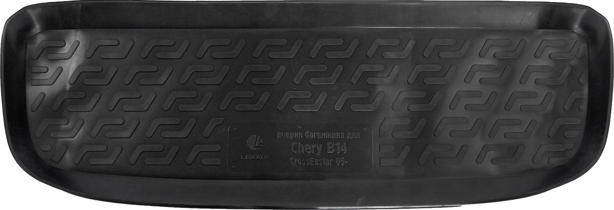 Коврик в багажник L.Locker, для Chery B14 CrossEastar (06-)0114080101Коврик L.Locker производится индивидуально для каждой модели автомобиля из современного и экологически чистого материала. Изделие точно повторяют геометрию пола автомобиля, имеет высокий борт, обладает повышенной износоустойчивостью, антискользящими свойствами, лишен резкого запаха и сохраняет свои потребительские свойства в широком диапазоне температур (от -50°С до +80°С).