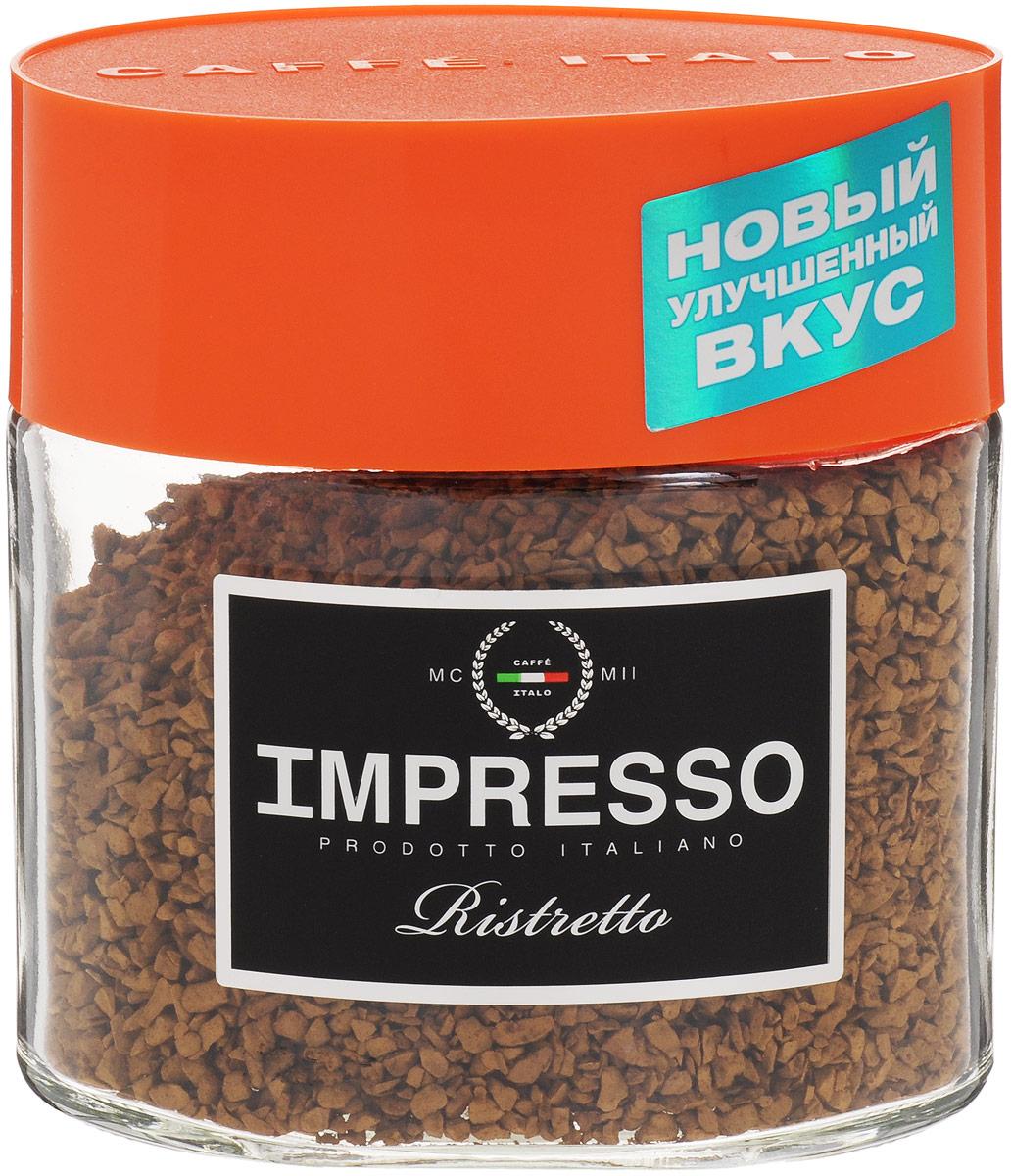 Impresso Ristretto кофе растворимый, 100 г (стеклянная банка)8057288870032Impresso Ristretto - это высококачественная смесь молотого и растворимого кофе из лучшей арабики Бразилии, Никарагуа и Мексики с крепким, насыщенным вкусом. Купаж кофе Impresso Ristretto собран из лучших сортов арабики Бразилии, Никарагуа и Мексики, благодаря чему этот настоящий итальянский кофе обладает поистине крепким и насыщенным вкусом. Уважаемые клиенты! Обращаем ваше внимание на то, что упаковка может иметь несколько видов дизайна. Поставка осуществляется в зависимости от наличия на складе.