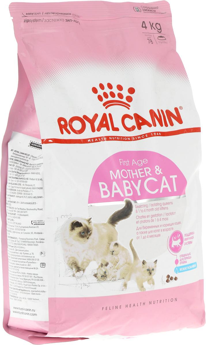 Корм сухой Royal Canin Mother & Babycat, для котят в возрасте от 1 до 4 месяцев, беременных и лактирующих кошек, 4 кг63077Royal Canin Mother & Babycat - это полнорационный корм для котят в возрасте от 1 до 4 месяцев, а также для кошек в период беременности и лактации. В возрасте с 4 до 12 месяцев у котенка постепенно снижается иммунитет, полученный с материнским молоком. Royal Canin Mother & Babycat помогает поддерживать естественные защитные механизмы котенка благодаря уникальному комплексу антиоксидантов, включающему витамин Е. Адаптированные крокеты, которые легко размачиваются для облегчения перевода котенка с молока на твердый корм. Повышенная усвояемость корма благодаря высокоусвояемым белкам (L.I.P.) и пребиотикам.