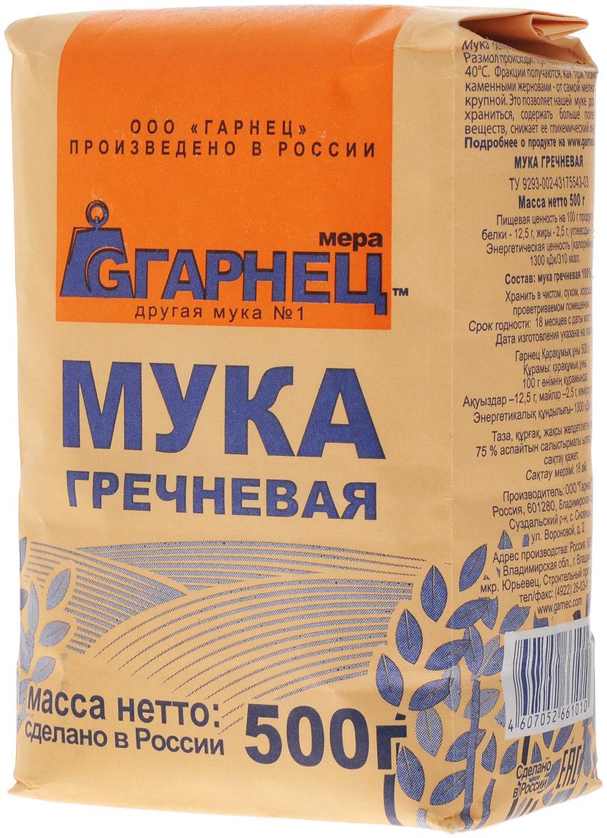 Гарнец Мука гречневая, 500 г
