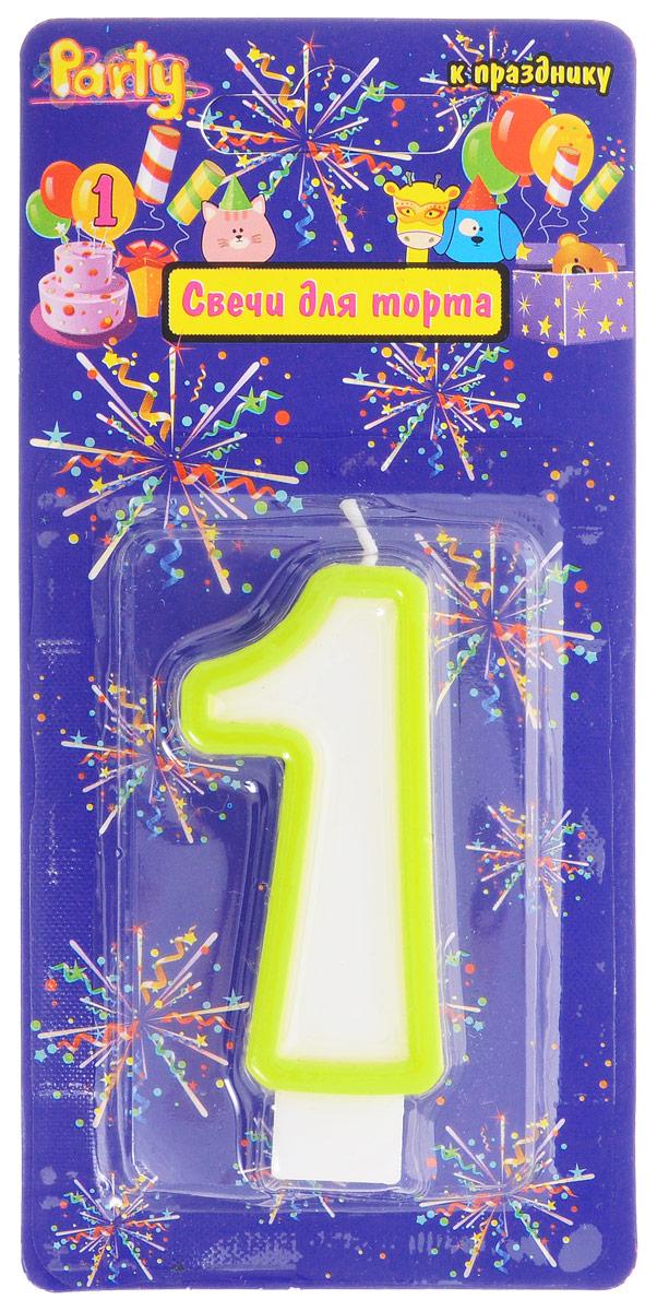 Action! Свеча-цифра для торта 1 год цвет салатовыйAPI0318-1_салатовыйСвеча-цифра для торта Action! изготовлена из высококачественного парафина и полимерного материала в виде цифры 1. Это отличное решение для декорирования торта к празднику. Ее можно комбинировать с другими цифрами. Изделие хорошо и долго горит. С этой свечой ваш праздник станет еще удивительнее и веселее. Не используйте свечи вблизи легковоспламеняющихся предметов, материалов, жидкостей. Не оставляйте горящие свечи без внимания, особенно в присутствии детей и животных.