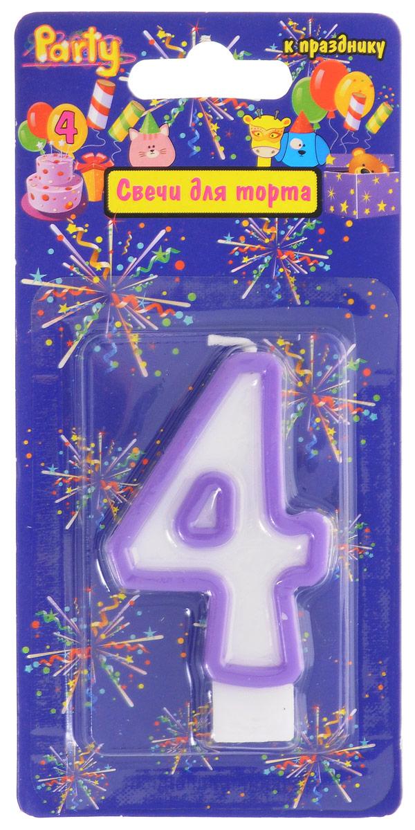 Action! Свеча-цифра для торта 4 года цвет фиолетовый