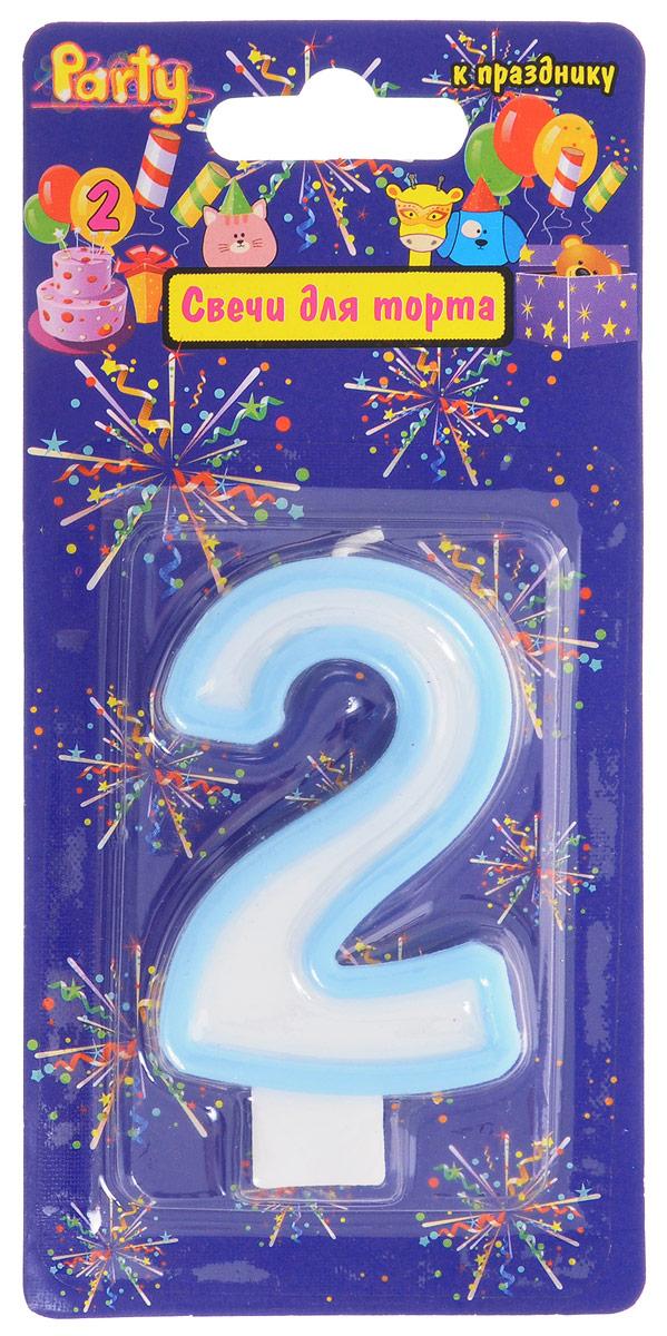 Action! Свеча-цифра для торта 2 года цвет голубой