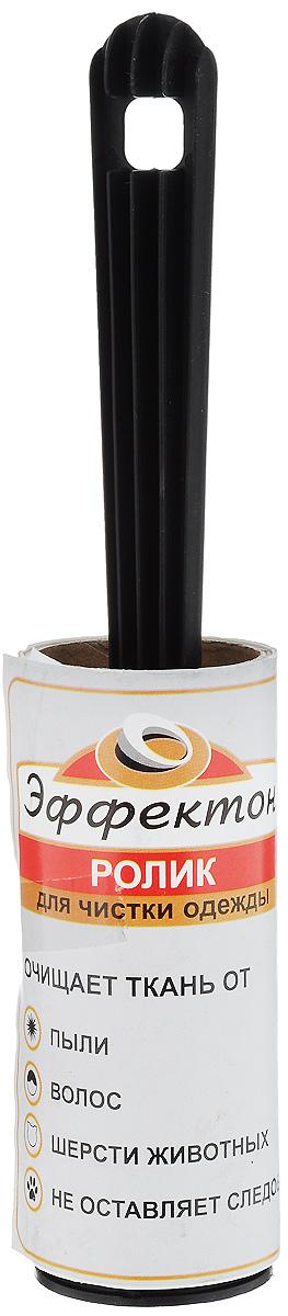 Ролик для чистки одежды Эффектонт0001983Универсальный ролик Эффектон, изготовленный из бумаги, предназначен для удаления пыли, ворсинок, шерсти животных с любых видов тканей и волос. Не повреждает ткань и не оставляет следов на одежде. Удобная ручка выполнена из качественного полипропилена. Когда намотка на ролике закончится, ручку не выкидывайте, а замените на сменный блок. Размер ролика: 4,5 х 4,5 х 20,5 см. Ширина липкой ленты: 10 см.