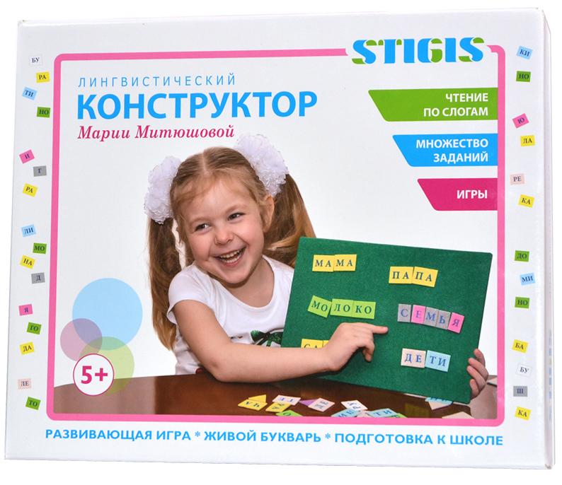 Stigis Обучающая игра Лингвистический конструкторЛКЛингвистический конструктор состоит из карточек со слогами и буквами. Карточки легко прикрепляются к рабочему полю, а также одна на другую, что дает огромное количество комбинаций. Карточки изготовлены из плотной трехслойной ткани, приятной на ощупь, с микроскопическими липучками. Игра снабжена тщательно проработанным методическим пособием. Курс, рассчитанный на год, включает в себя множество игр и заданий. Основа авторской апробированной методики заключается в обучении чтению по слогам. С первого занятия ребенок может не только прочитать первые слова, но и сам составить их. Так называемое «активное чтение» очень увлекательно для малыша, способствует лучшему усвоению материала, развитию фонематического слуха, что в будущем очень поможет правописанию.