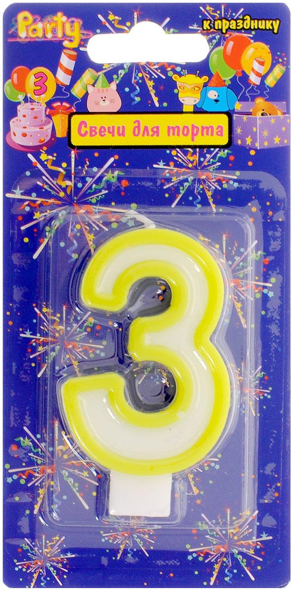 Action! Свеча-цифра для торта 3 года цвет салатовыйAPI0318-3_салатовыйСвеча-цифра для торта Action! изготовлена из высококачественного парафина и полимерного материала в виде цифры 3. Это отличное решение для декорирования торта к празднику. Ее можно комбинировать с другими цифрами. Изделие хорошо и долго горит. С этой свечой ваш праздник станет еще удивительнее и веселее. Не используйте свечи вблизи легковоспламеняющихся предметов, материалов, жидкостей. Не оставляйте горящие свечи без внимания, особенно в присутствии детей и животных.
