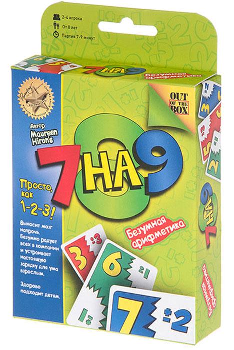 Magellan Обучающая игра Безумная Арифметика 7 на 9MAG00384Быстрая игра для 2-4 человек. Суть игры в том, что необходимо быстро считать в уме и ещё быстрее действовать — бросать подходящую карту, если она есть на руках.