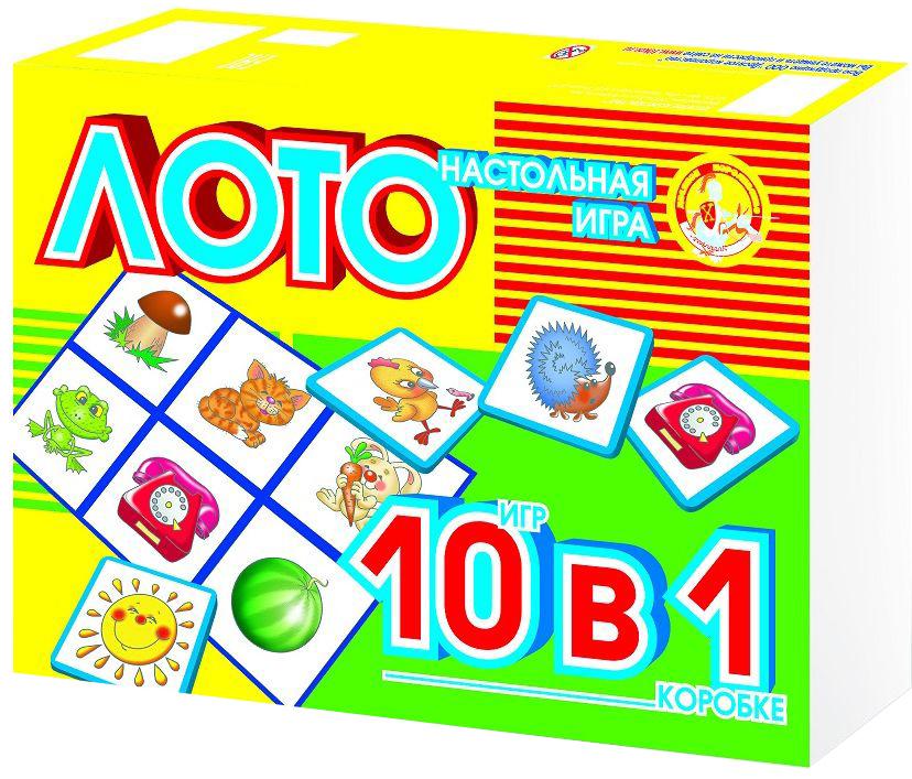 Десятое королевство Обучающая игра 10 в 101740Классическое детское лото для самых маленьких с подробным описанием десяти вариантов того, как в него играть (смотрите обратную сторону коробки). Фишки в данном наборе крупные, толстые, с «подкладкой» из вспененного полимера, кстати, совершенно безопасного материала.