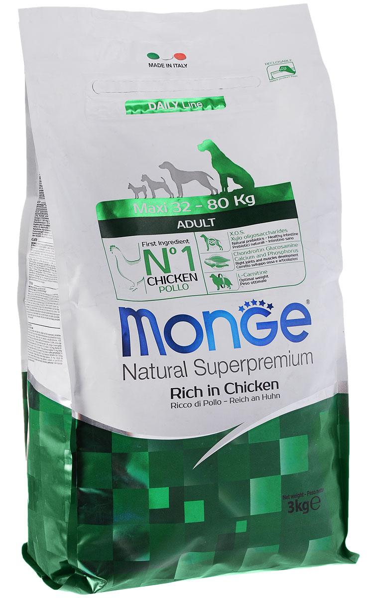 Корм сухой Monge для взрослых собак крупных пород, рис с курицей, 3 кг70004343Сухой корм Monge- это полноценный рацион для взрослых собак крупных пород. Собаки крупных и гигантских пород с нормальной физической активностью, безусловно, нуждаются в особых питательных веществах. Этот корм, легко усваиваемый и питательный, обогащен витаминами и минералами, имеет пониженное содержание жира, исходя из особенностей физиологии собак крупных пород. Корм обеспечивает поддержание идеального веса собаки и снижения до минимума нагрузок на суставы. Корм производится из отборного мяса высшего качества. Высокое содержание глюкозамина и хондроитина способствует развитию здоровых суставов и оптимальному развитию скелета. Состав: куриное мясо (свежее мин. 10%, обезвоженное 26%), рис (мин. 26%), кукуруза, куриное масло, свекольный жом, овес, дрожжи, яичный крахмал, мука сельди, рыбий жир, экстракт Юкки Шидигера, цистин, морские водоросли, фруктоолигосахариды 330 мг/кг, маннан-олигосахариды 330 мг/кг, хондроитин ...