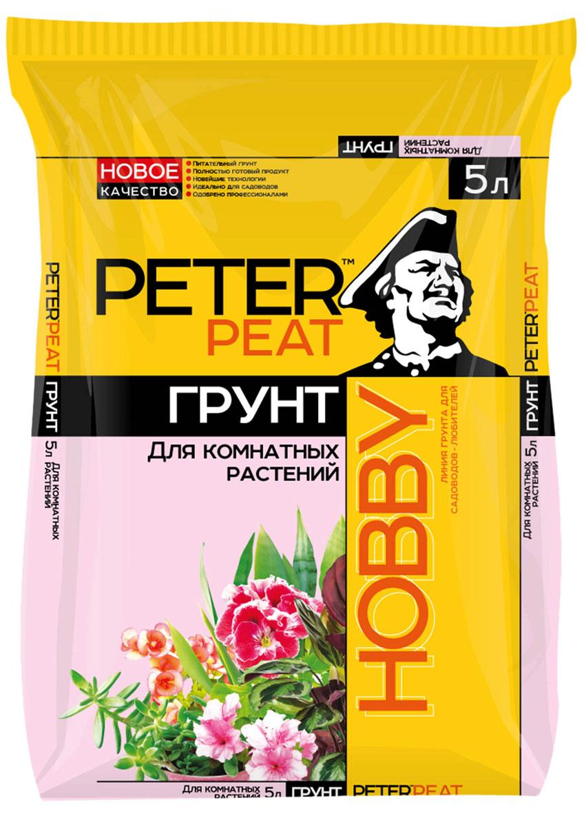 Грунт Peter Peat Для комнатных растений, 5 лХ-08-5Питательный грунт для комнатных растений. Для выращивания основных видов комнатных растений- бегонии, пеларгонии, хлорофитума, лилии и др. Способствует приживаемости растений и улучшает их декоративные качества.