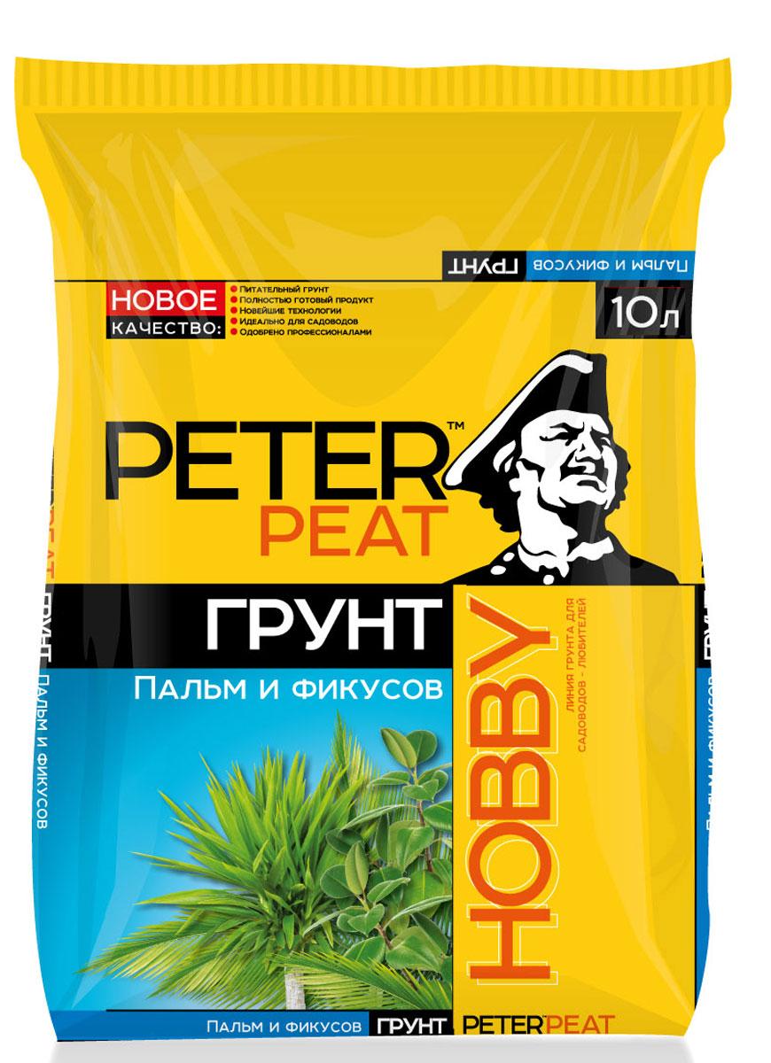 Грунт Peter Peat Пальмы и фикусы, 10 лХ-09-10Питательный грунт для комнатных растений. Для выращивания пальм, фикусов, монстеры, юкки и др. крупномерных растений. Улучшает декоративные качества растений.