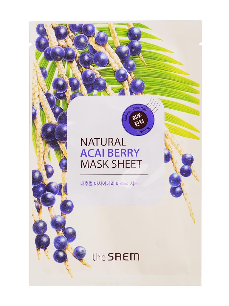 The Saem Маска тканевая с экстрактом ягод асаи Natural Acai Berry Mask Sheet, 21 млСМ2131Ягоды Асаи - богаты антиоксидантами, необходимыми жировыми кислотами (Омега 3, 6 и 9), витаминами и минералами, клетчаткой, фитонутриентами, минокислотами, микроминералами, комплексом углеводов. Противодействуют процессу старения. Стимулируют регенерацию клеток кожи.