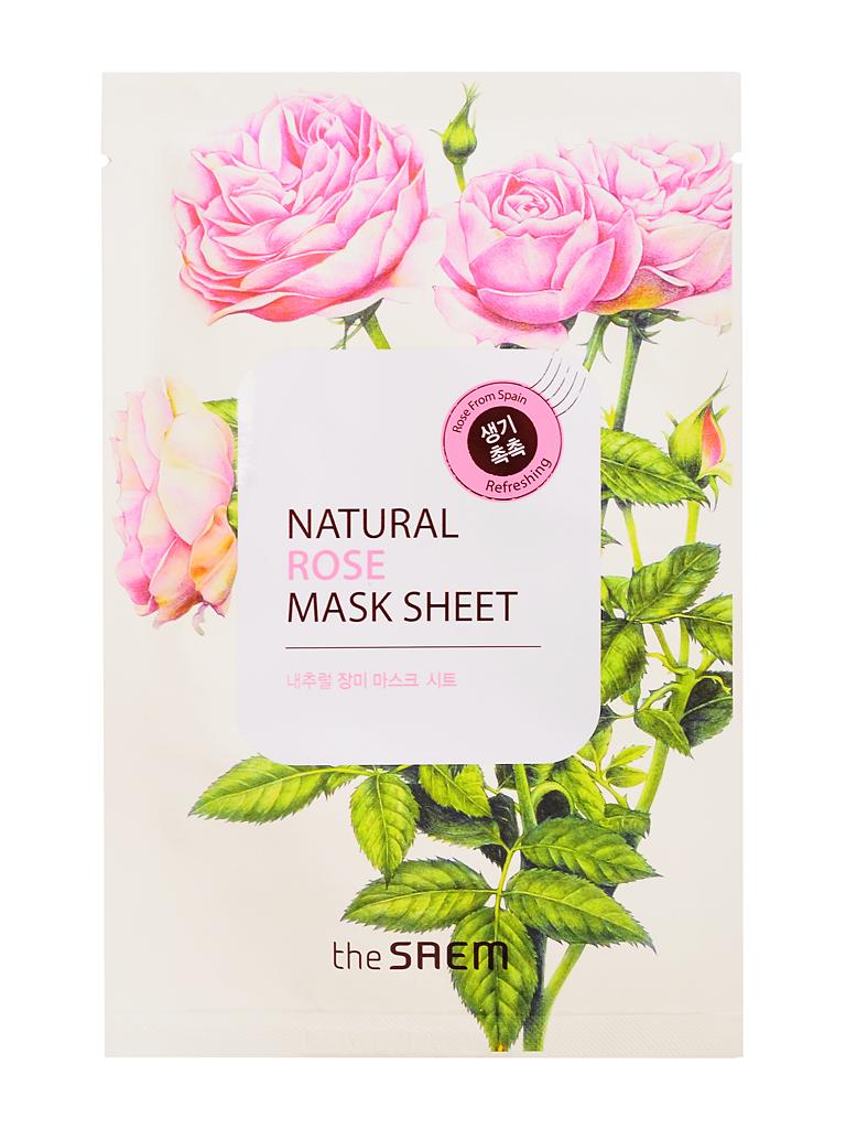 The Saem Маска тканевая с экстрактом розы Natural Rose Mask Sheet, 21 млСМ2132Маска экстрактом розы создана для глубокого увлажнения и тонизирования кожи. Все компоненты подбирались особенно тщательно, а органический хлопок, из которого созданы маски естественно и мягко заботится о лице. Маски подходят для всех типов кожи и в любом возрасте. Тканевая основа масок пропитана сывороткой и благодаря плотному прилеганию маски к лицу состав проникает глубоко в кожу, успокаивая и увлажняя ее изнутри.