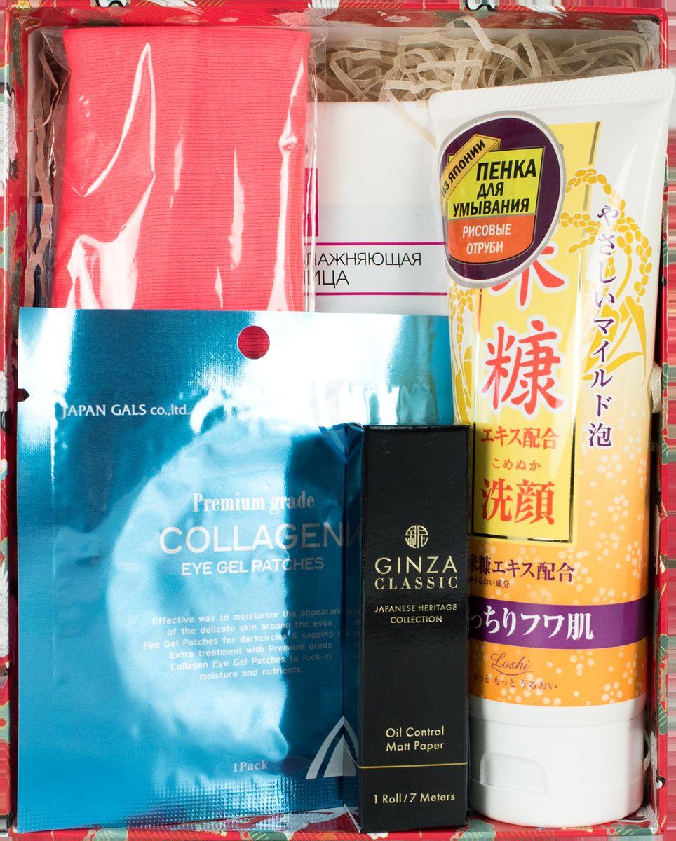 Japonica Набор подарочный для комплексного ухода за лицом «Мацури»