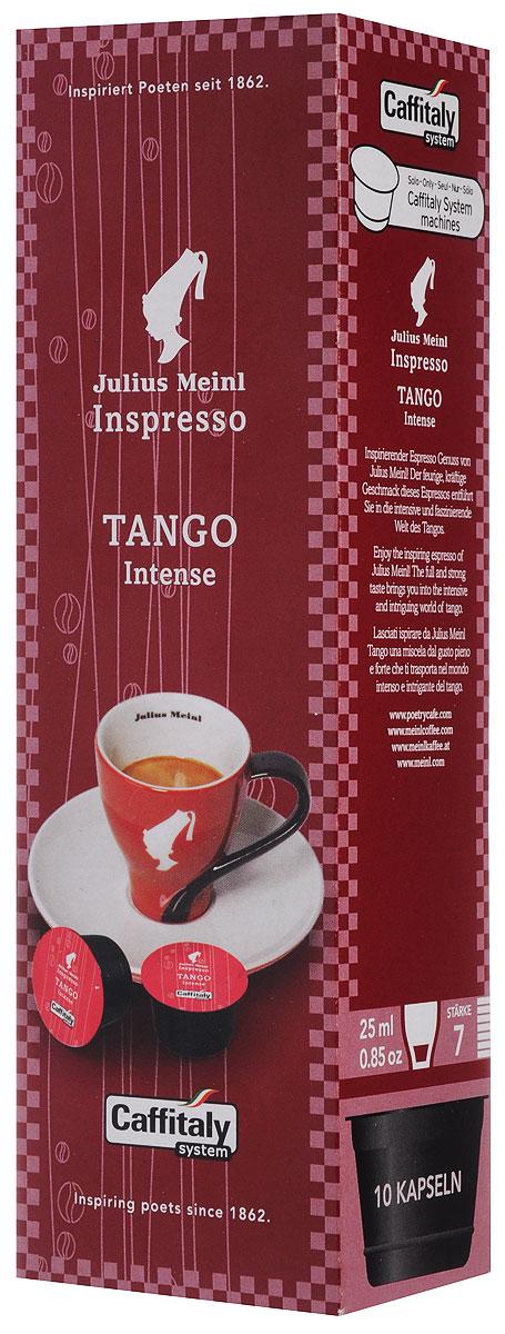 Julius Meinl Танго капсульный кофе, 10 шт82512Julius Meinl Танго состоит из сортов арабика из Южной и Центральной Америки, а также сортов азиатской робусты. Насыщенный аромат, напоминающий о темном шоколаде, погрузит вас в интригующий мир танго.
