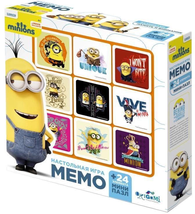 Оригами Обучающая игра Миньоны Мемо01710Настольная игра Миньоны Мемо - это очень увлекательная игра для тренировки памяти и внимательности у детей, а харизматичные Миньоны добавят интереса к игровому процессу. От игроков потребуется переворачивать по 2 карточки, стараясь найти совпадение рисунков. Чем дольше идет игра, тем больше требуется запоминать карточек.