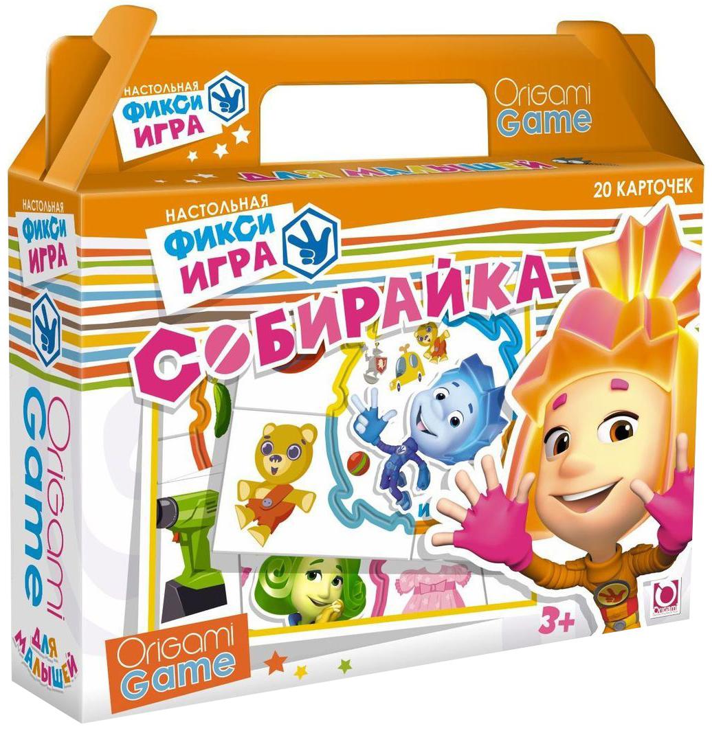 Оригами Обучающая игра Собирайка 0053000530Настольная игра с героями мультсериала Фиксики станет увлекательным и познавательным приключением, а также поможет ребёнку развить в игровой форме сообразительность, смекалку, научит считать, ассоциативно мыслить и стремиться к победе. В состав игры входят поле, карточки, фишки, кубик.