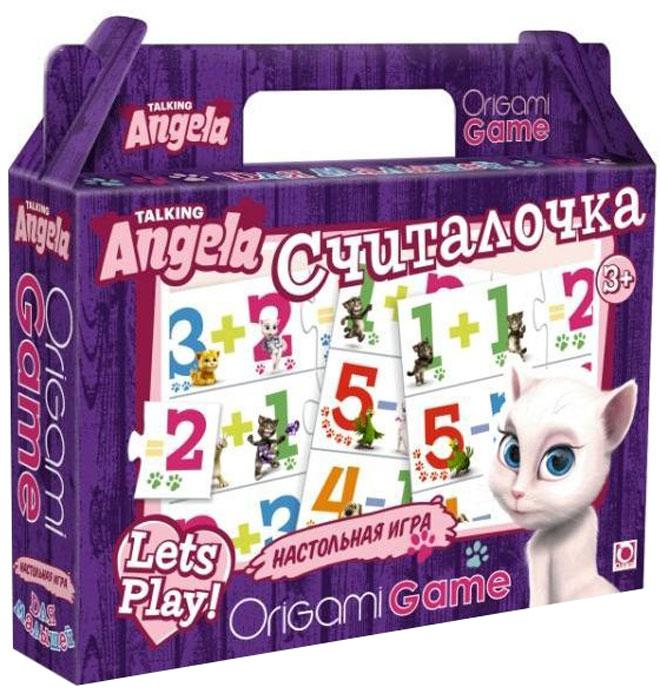 Оригами Обучающая игра Считалочка 0098200982Вместе с веселым Томом и его друзьями ребенок научится решать простые примеры на сложные и вычитание цифр. В набор входят парные карточки - пример и ответ: «1» + «1» и «2», «5» - «2» и «3». Все карточки снабжены пазловыми замками, поэтому ребенок не сможет совершить ошибку в решении и совместить неподходящие друг другу детали. Эта игра поможет улучшить свои знания тем, кто уже умеет считать, и научит тех, кто только начинает это делать.