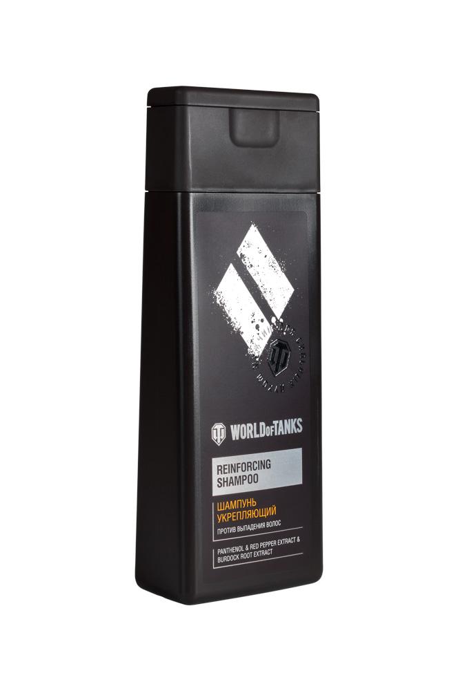World of TanksШампунь Укрепляющий, 250 гC108-409Шампунь тщательно и бережно очищает волосы и кожу головы, а также обеспечивает им необходимый уход благодаря входящим в состав активным компонентам. Аллантоин и D-пантенол обеспечивают насыщение и длительное удержание влаги внутри волос. Экстракт красного перца улучшает питание волосяных луковиц,препятствует преждевременному выпадению волос. Экстракт крапивы регулирует деятельность сальных желез, улучшает состояние кожи головы. Экстракт репейника укрепляет корни, обладает антисептической и антибактериальной активностью, борется с перхотью.