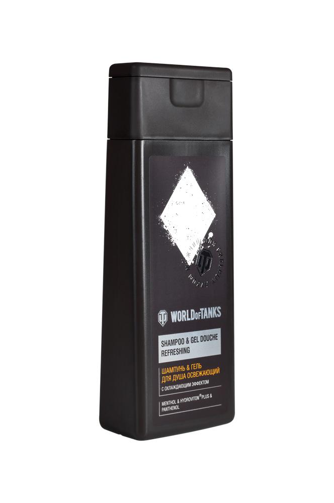 World of TanksШампунь & Гель для душа Освежающий, 250 гC108-507Шампунь тщательно и бережно очищает волосы и кожу головы, а также обеспечивает им необходимый уход благодаря входящим в состав активным компонентам. Ментол дарит коже приятное ощущение свежести, снижает активность сальных желез. Комплекс аминокислот увлажняет волосы, укрепляет их структуру, ремонтирует поверхностные повреждения. Аллантоин и D-пантенол обеспечивают насыщение и длительное удержание влаги. Hydroviton® PLUS надолго повышает уровень содержания влаги в эпидермисе*.