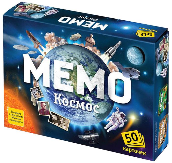 Нескучные игры Обучающая игра Космос7208Эта игра поможет вам развить память. Вам необходимо собрать как можно больше пар карточек, т.е. две карточки с одинаковой картинкой. Разложите карточки на столе картинками вниз. Начинает игру самый младший игрок и ход переходит по часовой стрелке. Игроки по очереди переворачивают по две карточки таким образом, чтобы все могли видеть изображенные на них картинки. Если картинки на карточках одинаковые, то игрок забирает их. Он может продолжать игру до тех пор, пока он находит карточки с одинаковыми картинками. Если картинки на карточках не совпадают, то игрок кладёт карточки обратно картинками вниз и ход переходит к следующему игроку, сидящему слева. Выигрывает тот игрок, который к концу игры наберет большее количество парных карточек.