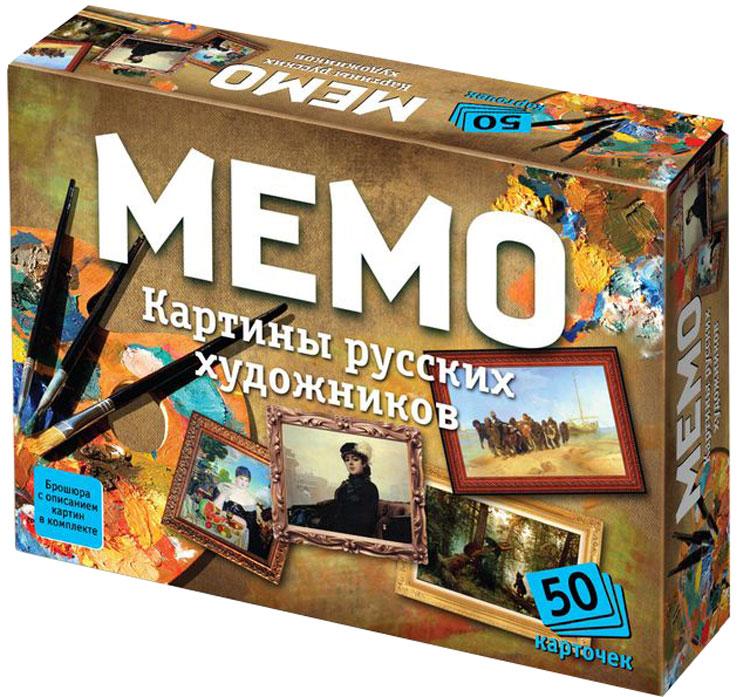 Нескучные игры Обучающая игра Картины русских художников7206Эта игра поможет вам развить память. Вам необходимо собрать как можно больше пар карточек, т.е. две карточки с одинаковой картинкой. Разложите карточки на столе картинками вниз. Начинает игру самый младший игрок и ход переходит по часовой стрелке. Игроки по очереди переворачивают по две карточки таким образом, чтобы все могли видеть изображенные на них картинки. Если картинки на карточках одинаковые, то игрок забирает их. Он может продолжать игру до тех пор, пока он находит карточки с одинаковыми картинками. Если картинки на карточках не совпадают, то игрок кладёт карточки обратно картинками вниз и ход переходит к следующему игроку, сидящему слева. Выигрывает тот игрок, который к концу игры наберет большее количество парных карточек.