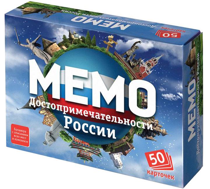 Нескучные игры Обучающая игра Достопримечательности России7202Эта игра поможет вам развить память. Вам необходимо собрать как можно больше пар карточек, т.е. две карточки с одинаковой картинкой. Разложите карточки на столе картинками вниз. Начинает игру самый младший игрок и ход переходит по часовой стрелке. Игроки по очереди переворачивают по две карточки таким образом, чтобы все могли видеть изображенные на них картинки. Если картинки на карточках одинаковые, то игрок забирает их. Он может продолжать игру до тех пор, пока он находит карточки с одинаковыми картинками. Если картинки на карточках не совпадают, то игрок кладёт карточки обратно картинками вниз и ход переходит к следующему игроку, сидящему слева. Выигрывает тот игрок, который к концу игры наберет большее количество парных карточек.